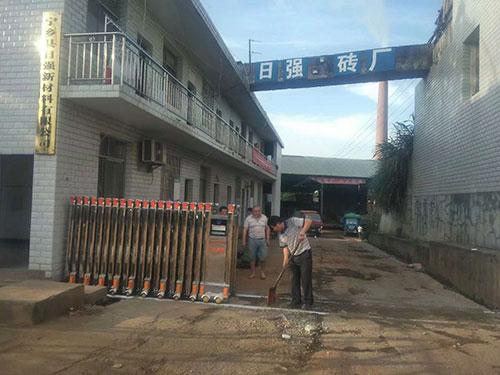 宁xiang县ri强xin材liao有限公司shen缩门福鹿会注册注册
