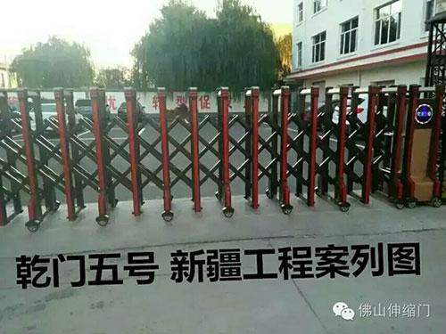 xinjiang福鹿会注册注册案例图shen缩门福鹿会注册注册