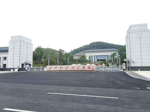 中共黔南州党校伸缩门福鹿会注册注册